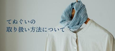 side_banner02.jpg